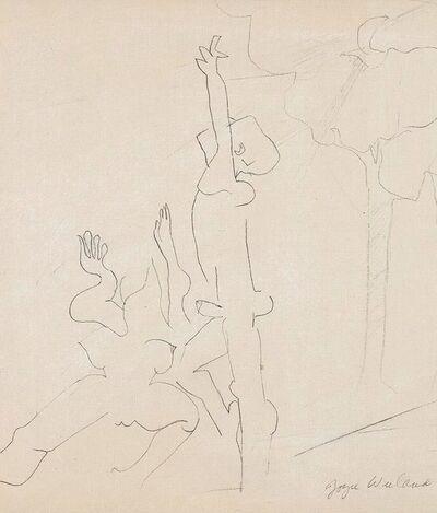 Joyce Wieland, 'Lovers in the Park', ca. 1962