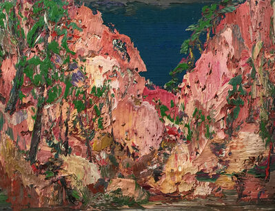 Yin Zhaoyang 尹朝阳, 'Dragon Valley', 2015