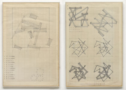 Kenneth Martin, 'Chance and Order', 1973