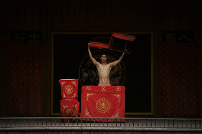 Shen Wei 沈玮 (b. 1977), 'Stage', 2017