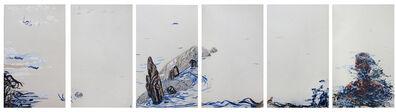 Daniel Heyman, 'Japanese Screen Project: Distance, Byobu', 2017