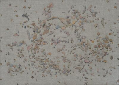 Ali Kazim, 'Untitled (The Ruins) ', 2015