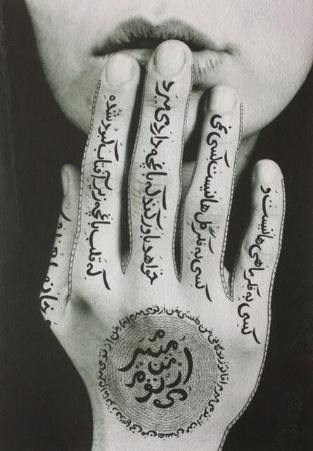 Shirin Neshat, 'Untitled from Women of Allah', 1995