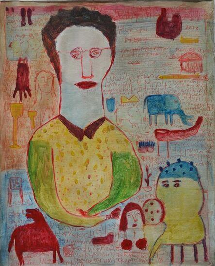 Indra Dodi, 'Red Story', 2014
