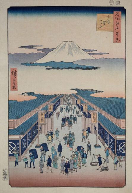 Utagawa Hiroshige (Andō Hiroshige), 'Suruga Town', 1856