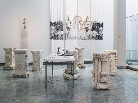 Oliver Laric, 'Yuanmingyuan 3D', 2014
