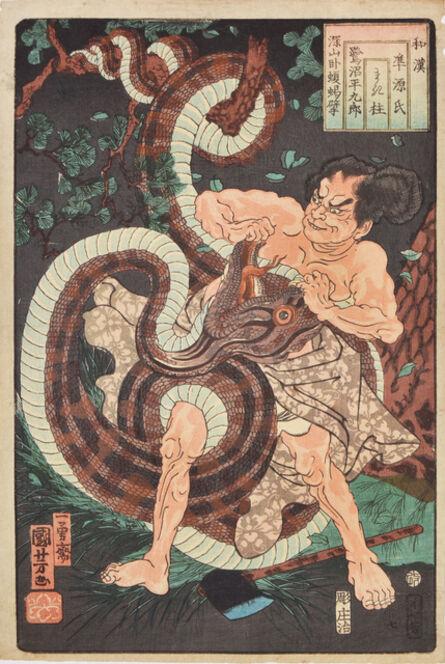 Utagawa Kuniyoshi, 'Makibashira: Saginoike Heikuro Fighting a Giant Python', 1855