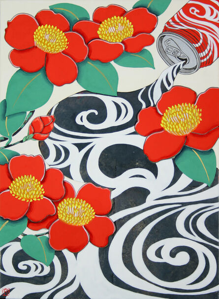 Taro Yamamoto 山本 太郎, 'Soft drink soft pattern with camellia', 2015