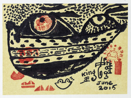 Frog King 蛙王, 'Frog  Fun Life Painting 11', 2015