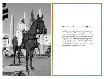 Bani Abidi, 'The Ghost of Mohammed Bin Qasim (from The Boy Who Got Tired of Posing), (details)', 2006
