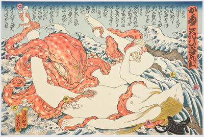 Masami Teraoka, 'Sarah and Octopus/Seventh Heaven', 2001