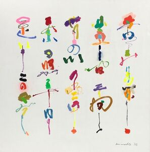 Mineko Yoshida, 'Calligraphy #8', 2017