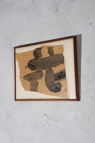 Yuichi Inoue (YU-ICHI), 'Hana (Flower)', 1960-1970