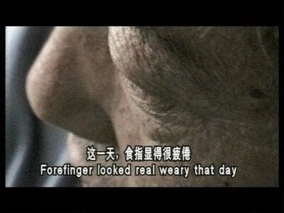 Jiang Zhi 蒋志, 'Forefinger', 1999