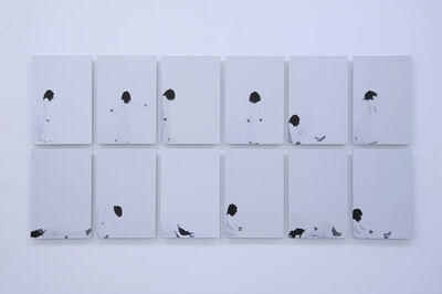Nicène Kossentini, 'They abused her by saying ...', 2012