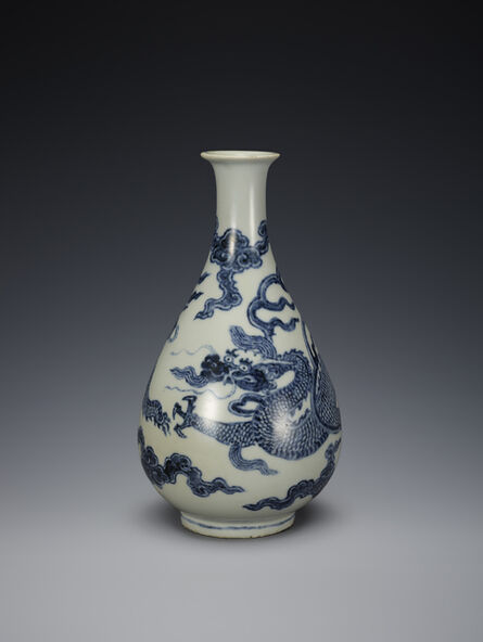 Unknown Artist, 'Blue and White Porcelain Bottle', Joseon Dynasty-15th century