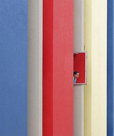 Serge Najjar, 'Reflected Red', 2016