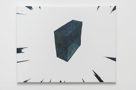 Koo Jeong A, 'State of matter 2', 2017