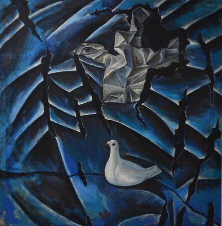 Gu Dexin, 'Self-Portrait and a Pigeon', 1984
