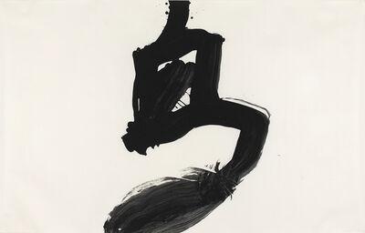 Yuichi Inoue (YU-ICHI), 'Tori - Bird', 1978