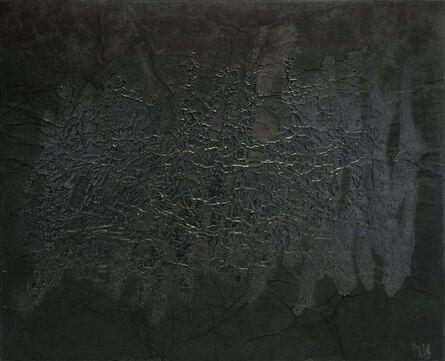 Yang Jiechang 杨诘苍, 'Frequency 率,', 1997