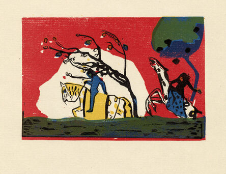 Wassily Kandinsky, 'Zwei Reiter Vor Rot', 1911