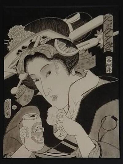 Horihiro Mitomo, '晩酌する女', 2019
