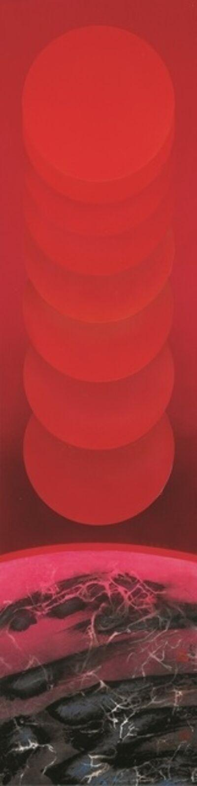 Liu Kuo-sung 刘国松, 'The Feeling of Sunrise 日升的感覺', 2008