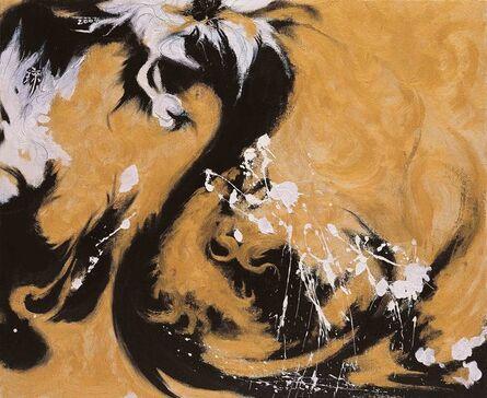Cheng Chung-chuan, 'Dilligence', 2004