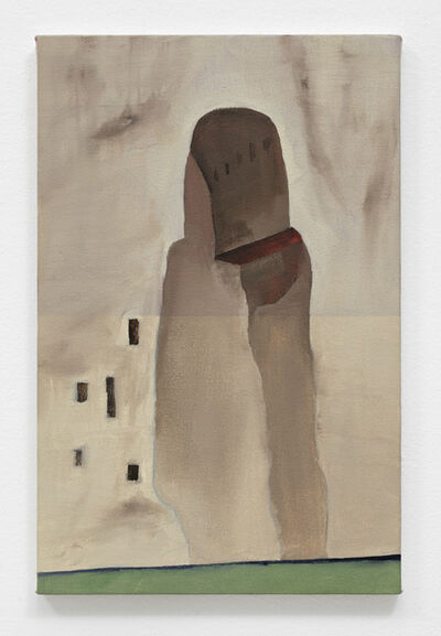 Stephen Aldahl, 'MPDH: Cave', 2014