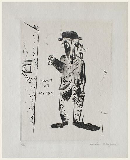 Marc Chagall, 'DER TALMUDLEHRER - LE TALMUDISTE', 1922