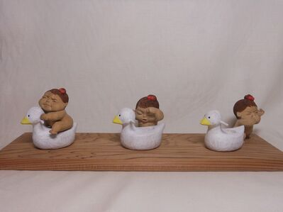 Miki NAGASAKI, 'Series <Pooping Aa-chan> (set of 3, each with a commode)', 2012