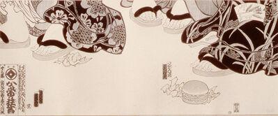 Masami Teraoka, 'McDonald's Hamburgers Invading Japan/Tokyo Ginza Shuffle', 1982