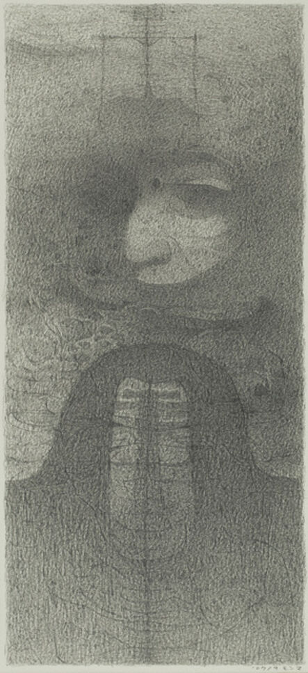M'onma, 'Untitled', 2007
