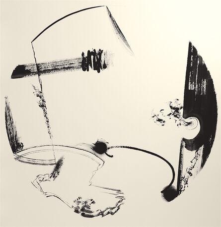 IDN, 'Terrain (1)', 2004-2005
