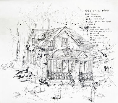 Bang&Lee, 'The Place that has no name - The house Nr. 620', 2021