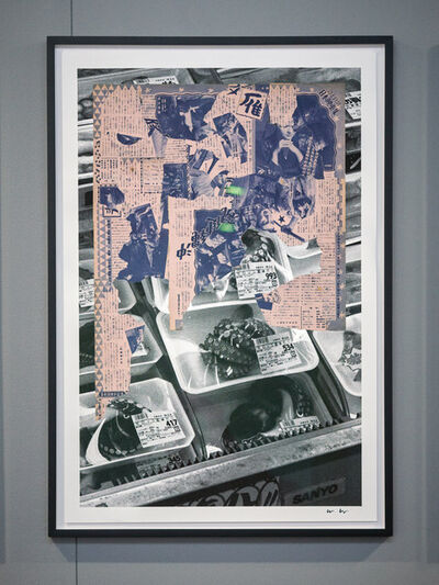 Anthony Gerace, 'SUPER TAMADE (collage octopus)', 2020