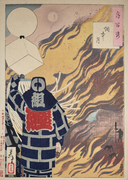 Tsukioka Yoshitoshi, 'Moon and Smoke', 1886