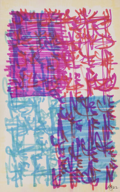 Brion Gysin, 'Through the window of my room at Peggy Guggenheim  Palazzo Venier dei Leoni ', 1962