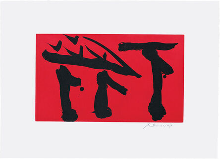 Robert Motherwell, 'Put out all flags ', 1980