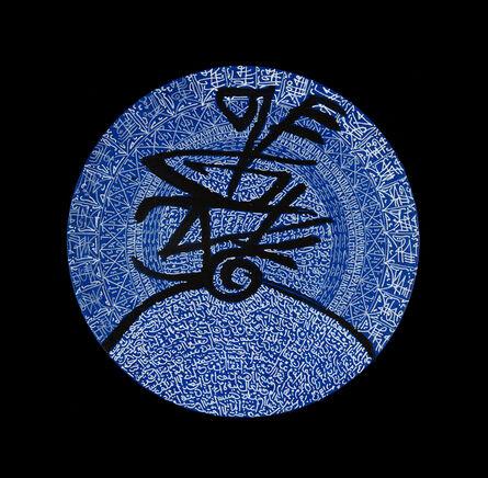 Rachid Koraïchi, 'Les osties bleues 7', 2018