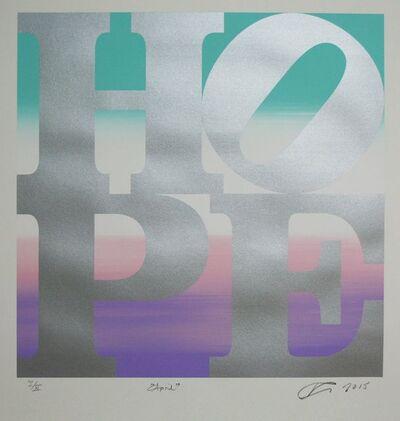 Robert Indiana, 'HOPE April (silver over aquamarine-pink-white-purple blend)     ', 2015