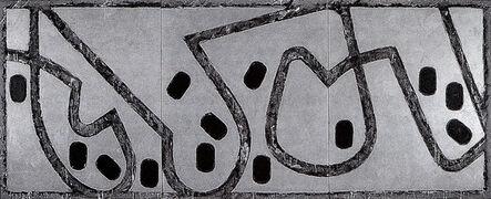 Luis Roldán, 'Reflections', 1990