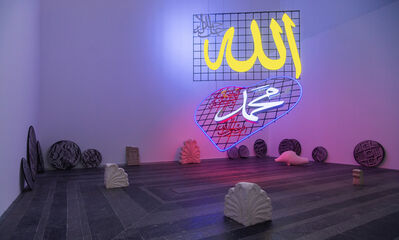 Alia Farid, 'Vault', 2019