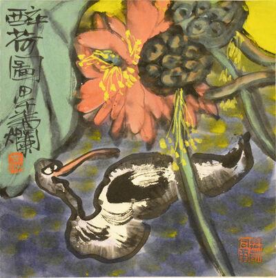 Yeh Lan, 'Enjoy Life Among the Lotus Flower', 2013 -2014