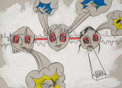 NUKUMIZU MAYA, 'We Can Hear A Lullaby', 2009