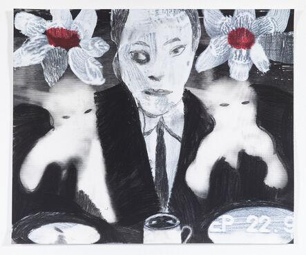 Kon Trubkovich, 'Untitled', 2017
