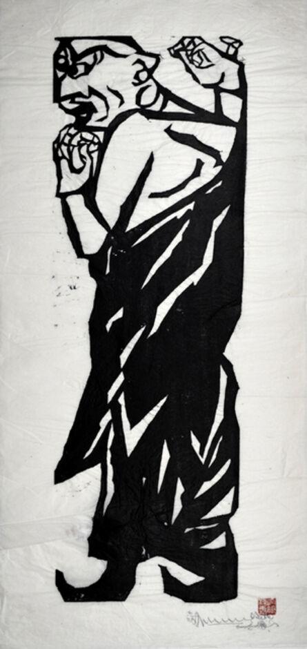 Shiko Munakata, 'Pūrnamaitrāyanīputra, Master of Teaching', 1960
