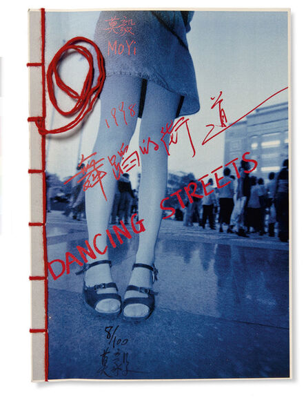 Mo Yi, 'Dancing Streets (cover and interior)', 1998