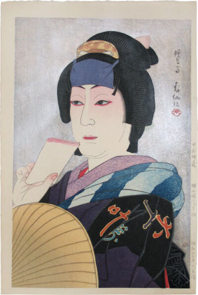 Natori Shunsen, 'New Version of Figures on the Stage: Actor Nakamura Tokizo III as Yamanba no Yaegiri', 1952